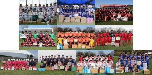 ●小学生サッカー春の日本一決定戦「チビリンピック」とは? こどもの日、日産スで決勝開催