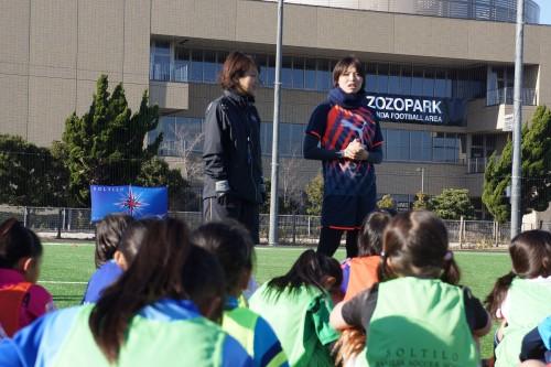 なでしこジャパン熊谷紗希のスペシャルクリニックが千葉、大阪で開催