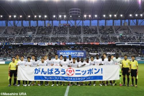 【写真ギャラリー】2016.5.11 U-23日本代表vsガーナ代表