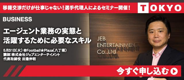 640_280_event_JEB