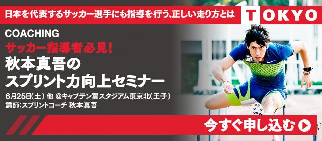 640_280_event_akimoto