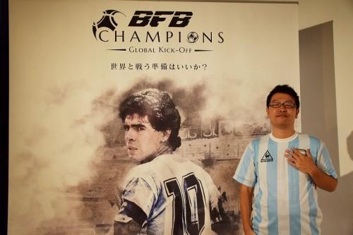 「BFB」最新作体験会に潜入! サッカーキングは健闘も決勝で…、マラドーナとの開発裏話も