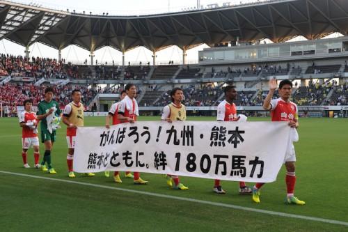 熊本、6月のホーム戦2試合は鳥栖のベアスタで開催…札幌戦は8月25日