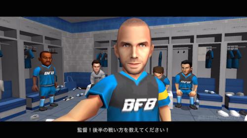 パワーアップした新作『BFB Champions』、臨場感溢れるティザーPV&イントロムービーが公開!