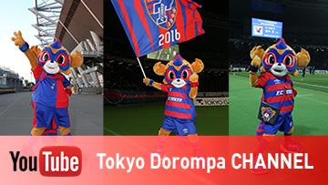 ch_dorompa