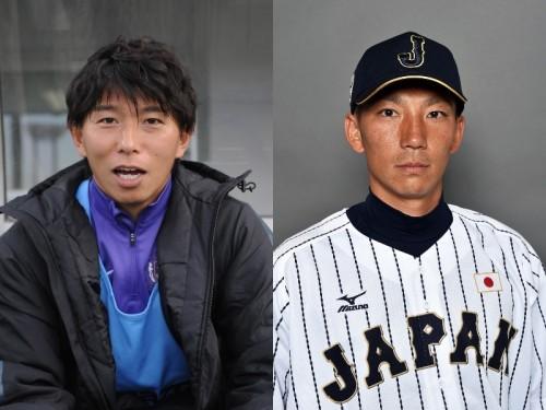 サッカーと野球の選手会が初タッグ…熊本地震の慈善オークションを共同開催