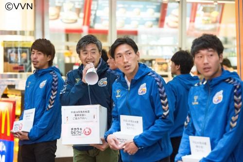 熊本地震被災地支援サイト「繋ぐ」を開設…高木氏が応援サポーターに