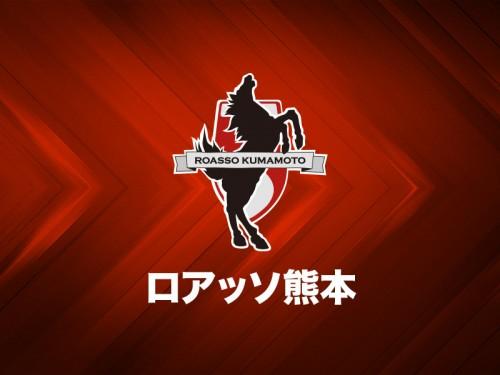 J2熊本、ホーム再開試合は柏で代替開催…5月22日の水戸戦