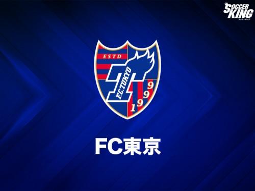 FC東京、専修大DF小山拓哉を特別指定選手に登録「多くの方に感謝」