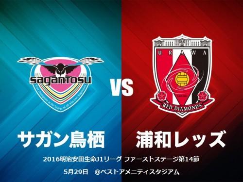 浦和、ACL敗退の悔しさ晴らせず…リーグ戦2試合連続のスコアレスドロー