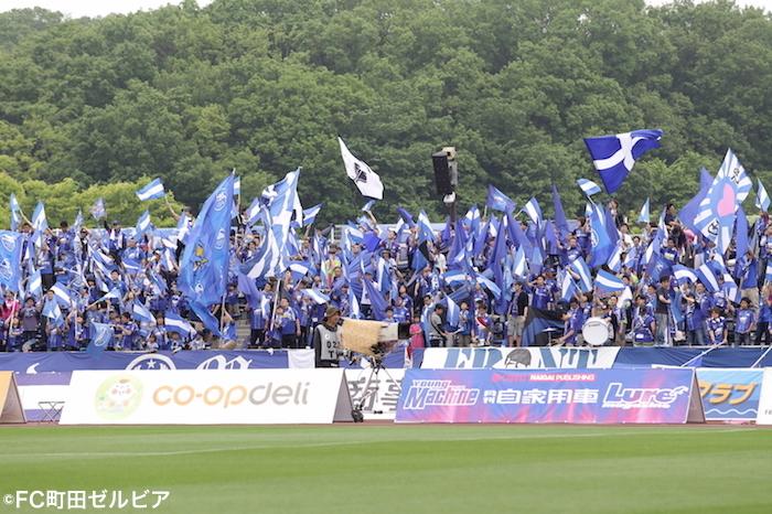 岐阜戦に集まった町田サポーター。スタジアムには6034人が訪れた [写真]=FC町田ゼルビア