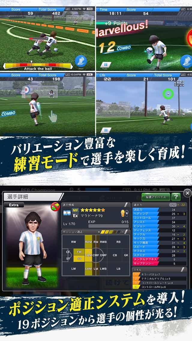 04_iPhone-5(w640h1136)_jp