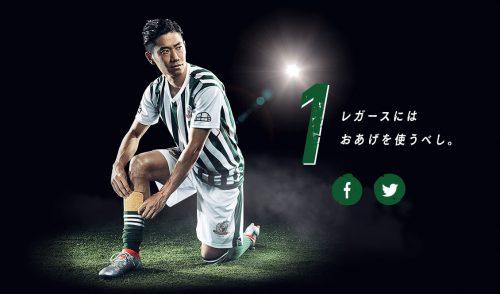 160630_kagawa_03