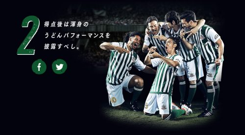160630_kagawa_04