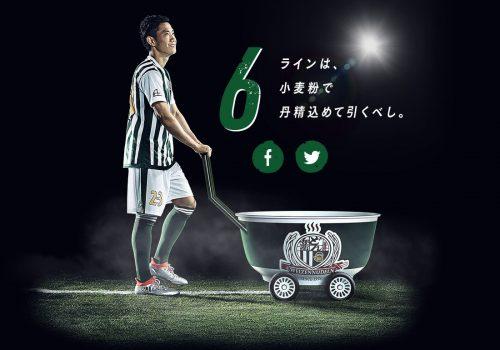 160630_kagawa_08