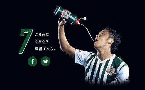 160630_kagawa_09