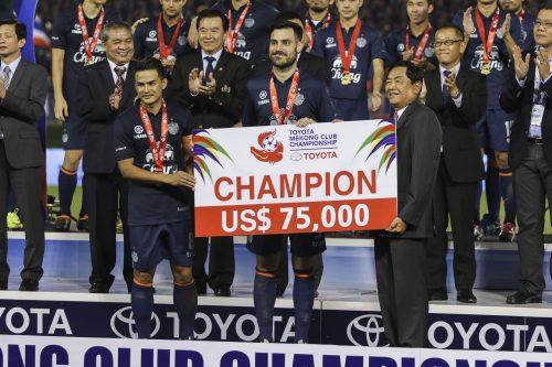 トヨタ・メコン・クラブ・チャンピオンシップが今年も開催