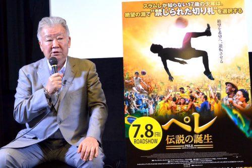 セルジオ越後氏が語るペレとセレソン…ペレの映画は「日本サッカーのためにも観てほしい!」