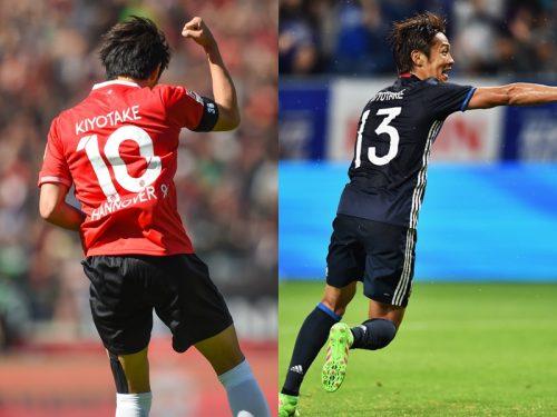 清武弘嗣、セビージャ移籍が決定…クラブ間合意と発表、4年契約