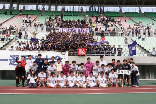 関西大が決勝で大阪体育大を撃破し、3年ぶりの関西王者に/関西学生選手権