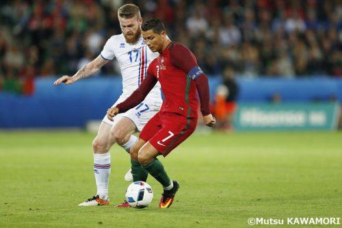 Portugal_Iceland_160614_0007_