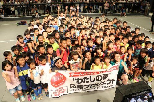 香川が仙台で復興支援イベントに参加…「年俸は?」と小学生の質問にタジタジ