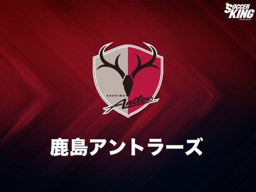●ホームで痛恨の敗戦…鹿島MF永木、逆転優勝には「割り切ってやるしかない」
