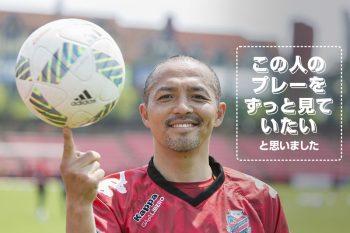 ono_shinji_key