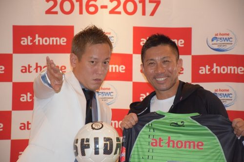 「F5WC」の日本予選が今年も開催! 大会アンバサダー前園氏「本気の勝負が見られるのが楽しみ」