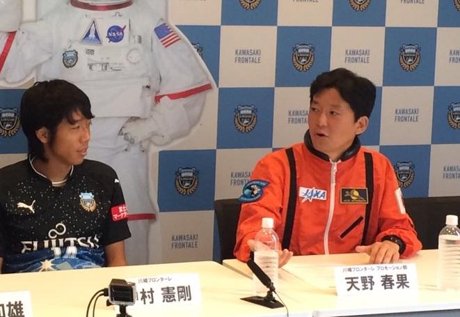 天野さんは5年をかけて『宇宙強大』を企画。28個のアトラクションがサポーターを迎える