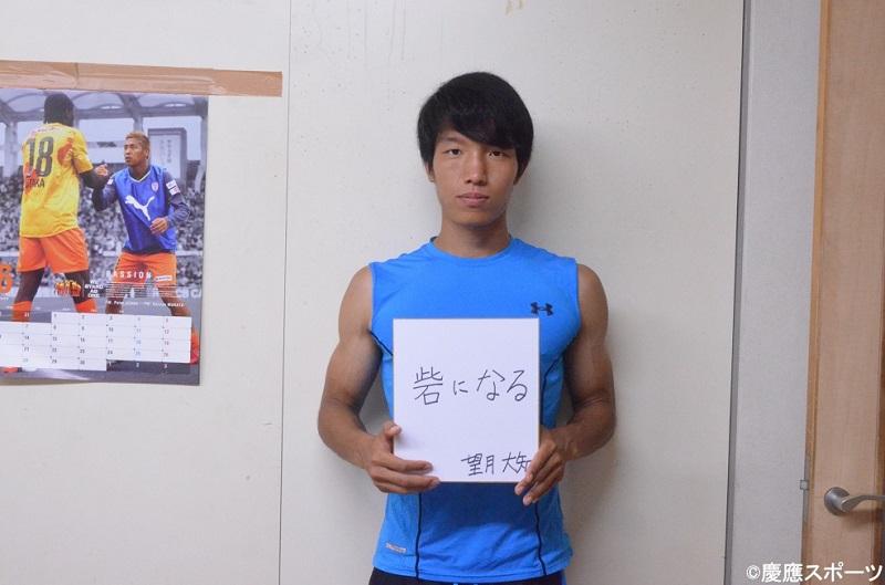 mochizuki3