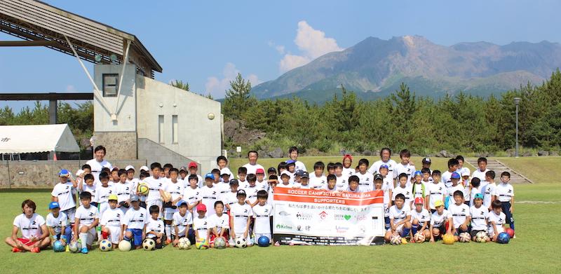 昨年のサッカーキャンプは60名が集まった