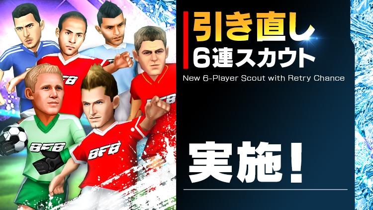 spro_scout_PR20160712_x6_jp_Press_w750h422