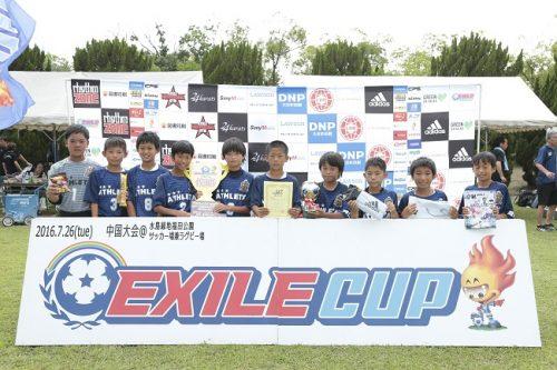 PK戦を制して勝ち進んだ浦安フットボールクラブが、3年ぶりにEXILE CUP中国大会優勝