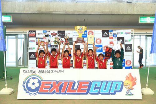 石川県代表のエスペリオFCがEXILE CUP 2016北信越大会を制覇