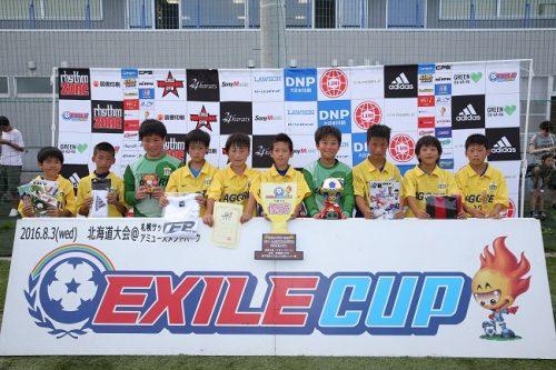 EXILE CUP 北海道大会が開催…抜群のチームワークを見せたAGGRE U-12が2連覇を達成