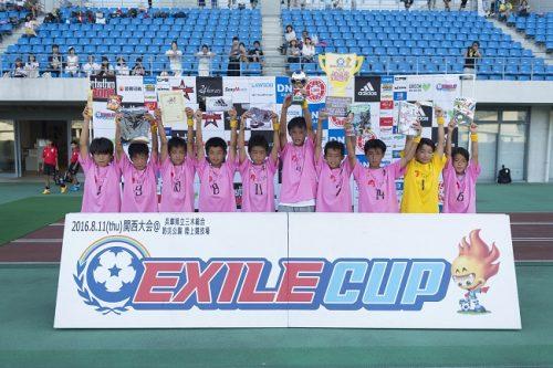 EXILE CUP 2016関西大会は圧倒的な攻撃力でEDCが3連覇を達成!