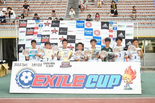 2点のリードを守り切った長崎ドリームFCジュニアVが、EXILE CUP 九州大会で初の頂点に