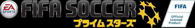 160511_fifa_logo_01-e1462950127397