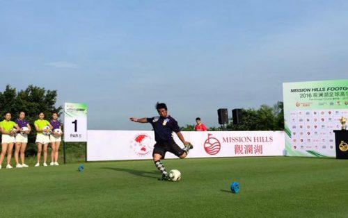 ●フットゴルフアジアカップ初日、日本勢が上位独占