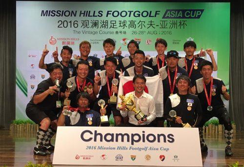●フットゴルフ日本代表、第1回アジアカップで上位独占 初代アジア王者に