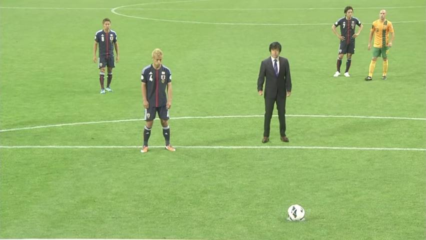 W杯出場を勝ち取るPKを蹴る本田圭佑を間近で見守る中山雅史(現在)