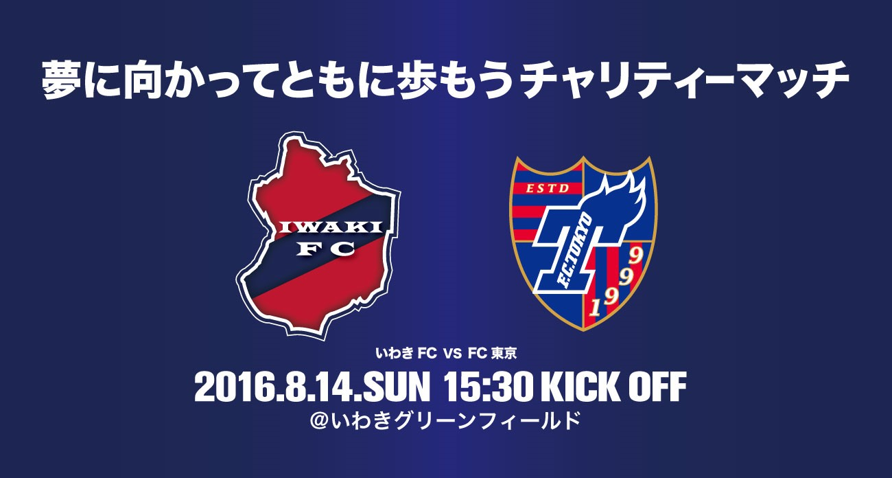 640_410_event_iwaki_02