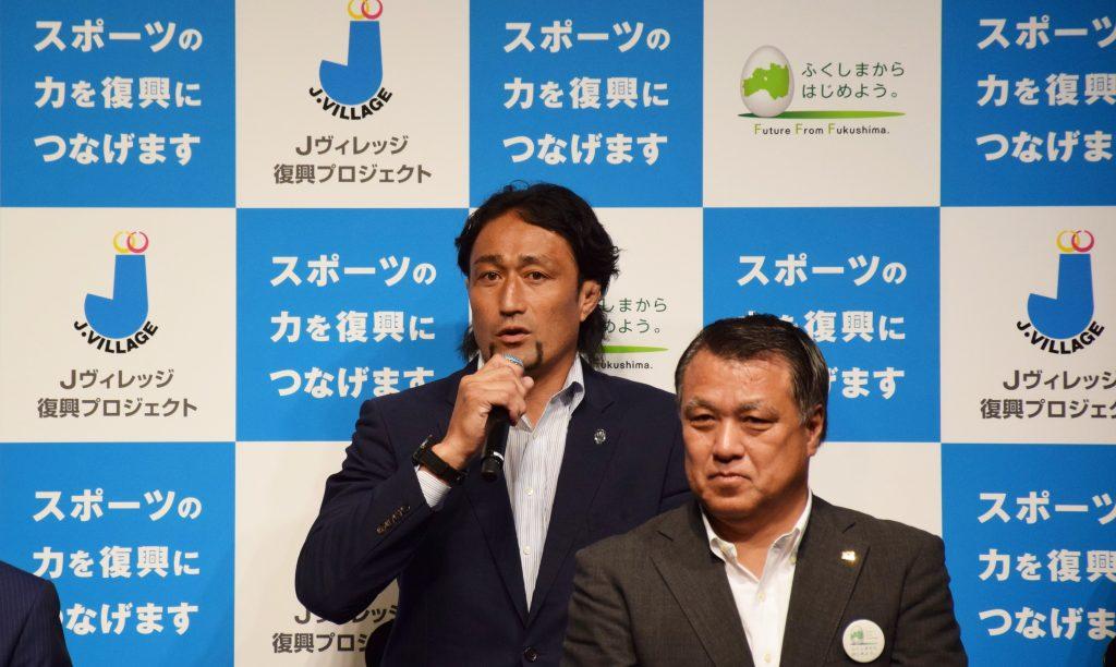 ラグビー日本代表の大野さんは、地元のJヴィレッジから2019年に日本で開催されるW杯を目指す
