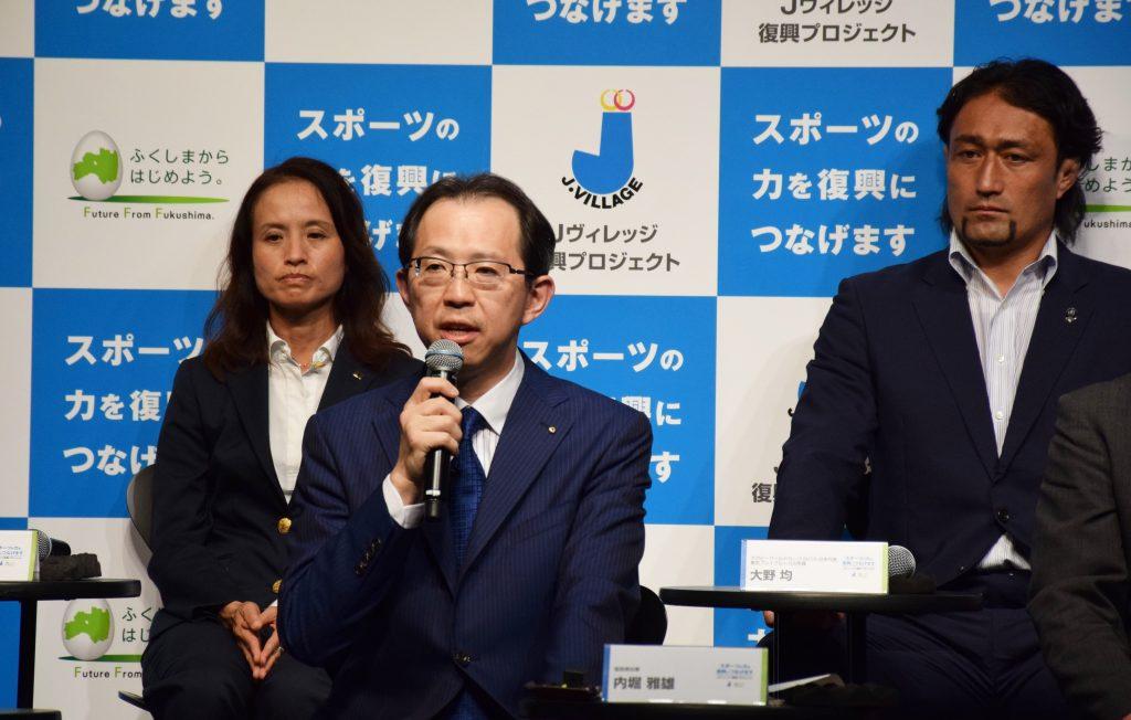 内堀福島県知事(写真中央)は懸念される風評に対し「Jヴィレッジ内の除染はすでに完了しています」と安全性を強調した