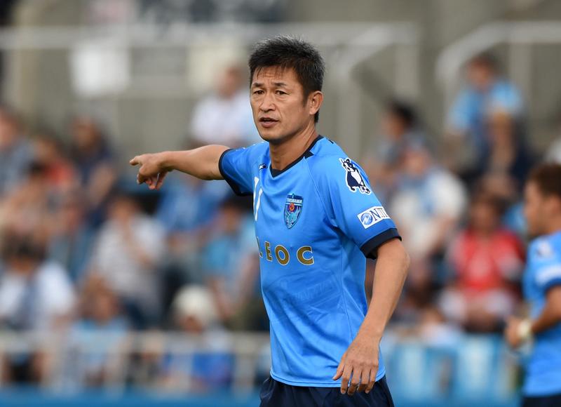 Yokohama FC v Roasso Kumamoto - J.League 2