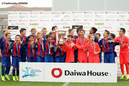 ●バルセロナが大宮を破って2年ぶり3回目の大会制覇!/U-12ジュニアサッカーワールドチャレンジ2016