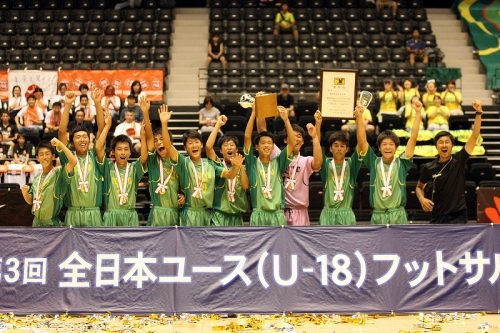 3大会連続出場の帝京長岡がフットボウズを下して大会初制覇…第3回全日本ユース(U-18)フットサル大会