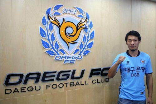 元柏ユースのMF禹相皓がモンテネグロ1部から韓国2部・大邱FCへ移籍