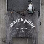 matchpoint (1)